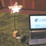 星形LEDライトスタンド