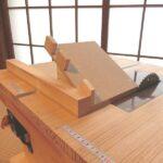 丸のこテーブル用 斜めカット冶具